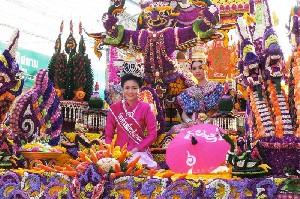 Chiang Mai Flower Festival: 1st-4th February 2019