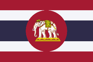 13th March, Thai National Elephant Day